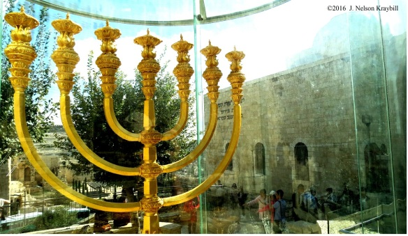 Menorah horizontal watermark & small file